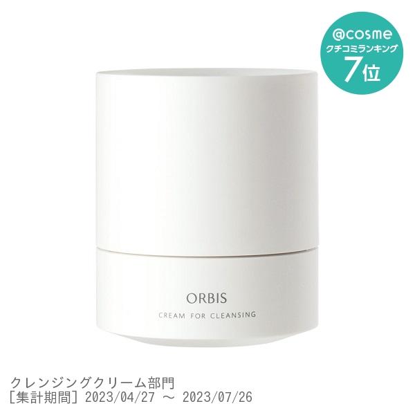 オルビス オフクリーム / 本体 / 100g / 無香料