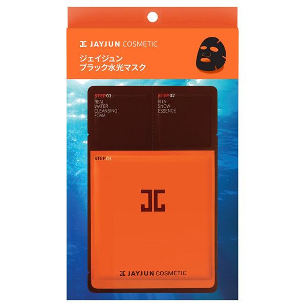 ジェイジュン ブラック水光マスク / 本体 / 25ml(3枚)