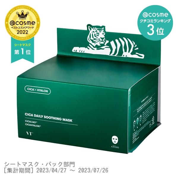 シカデイリースージングマスク / 30枚(350ml)