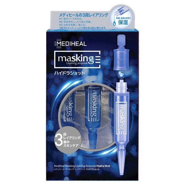 マスキング レイヤリング アンプル ハイドラショット / 4mL×3本