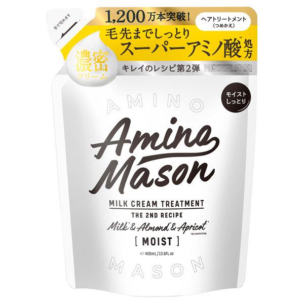 アミノメイソン ディープモイスト ミルククリーム ヘアトリートメント / 詰替え / 400ML