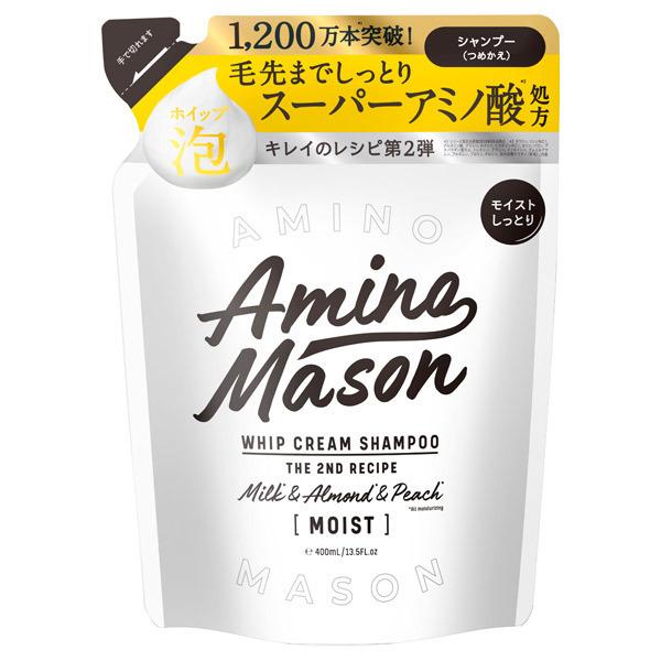アミノメイソン ディープモイスト ホイップクリーム シャンプー / 詰替え / 400ML