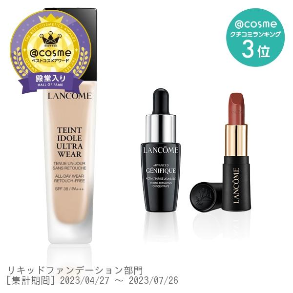 【ウルトラファンデキット】タンイドル ウルトラ ウェア リキッド / O-01 / 30mL