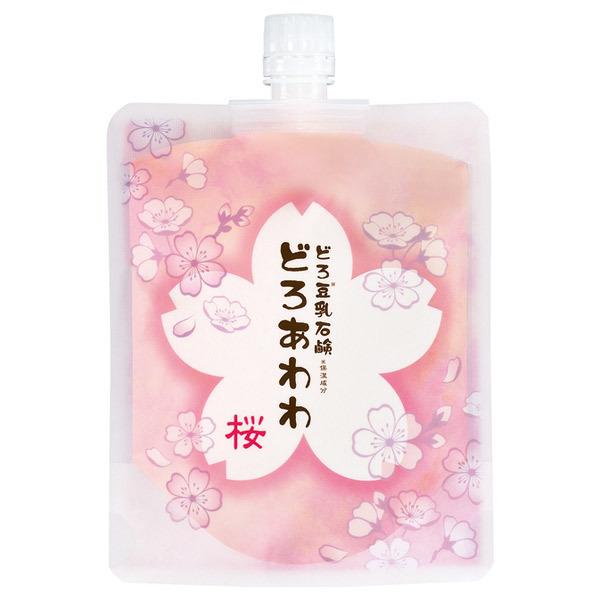 どろあわわ 桜 / 本体 / 110g