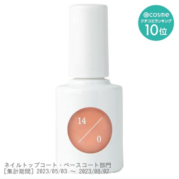 ウカ カラーベースコート ゼロ / 本体 / 14/0 ダイダイ / 10ml