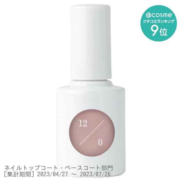 ウカ カラーベースコート ゼロ / 本体 / 12/0 ピンクグレージュ / 10ml