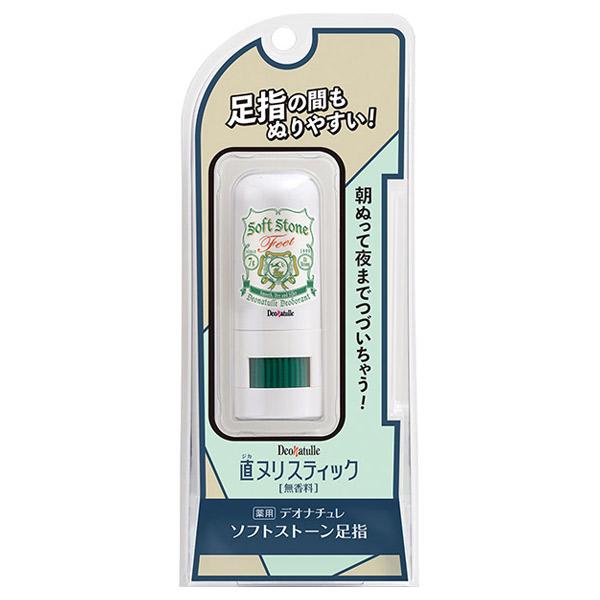 薬用ソフトストーン足指 / 7g