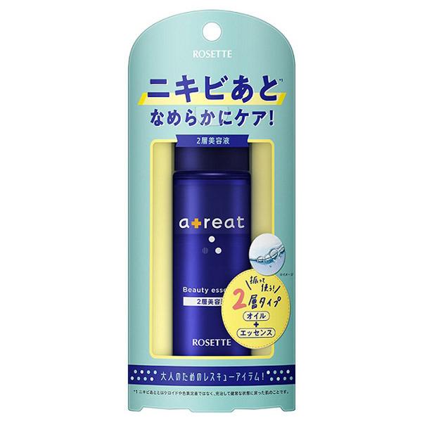 atreat ダブルセラム / 80ml / 無香料