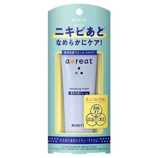 atreat 薬用洗顔フォーム / 80g / 無香料