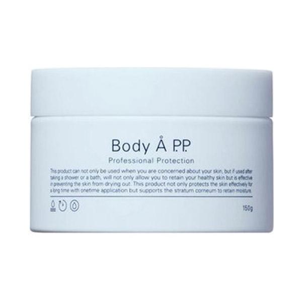 ボディエープロフェッショナルプロテクション Body A P.P. / 150g