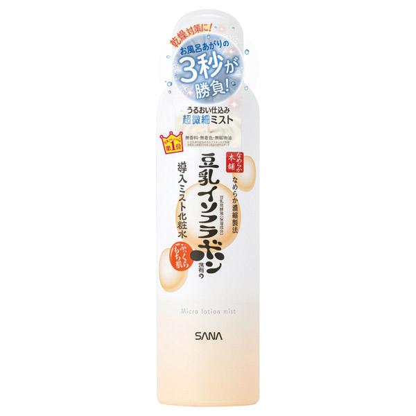 ミスト化粧水 N / 150g