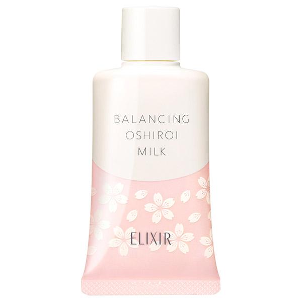 【数量限定】エリクシール ルフレ バランシング おしろいミルク / 桜デザイン / 35g
