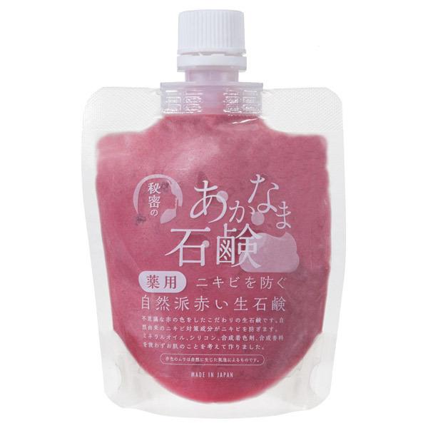 秘密のあかなま石鹸 / 120g / グレープフルーツの香り