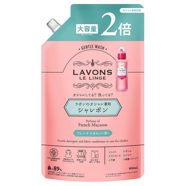 ラボン シャレボン オシャレ着洗剤 フレンチマカロン / 詰替え / 800ml(詰替2回分)