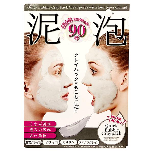 クイックバブルクレイパック / 本体 / 50g