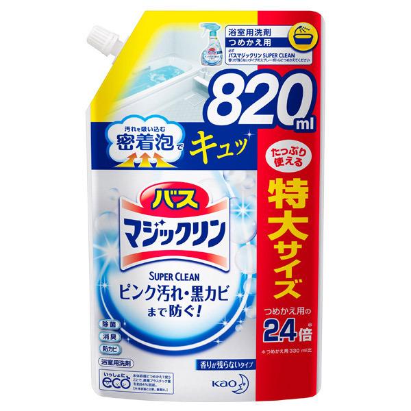 バスマジックリン 泡立ちスプレー SUPERCLEAN / 詰替え / 820ml / 香りが残らないタイプ