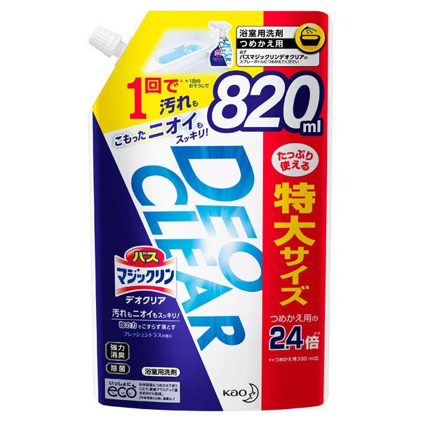 バスマジックリン 泡立ちスプレー デオクリア / 詰替え / 820ml / フレッシュシトラスの香り