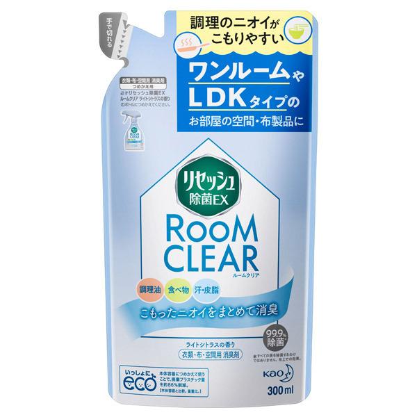 リセッシュ除菌EX ルームクリア / 詰替え / 300ml / ライトシトラスの香り