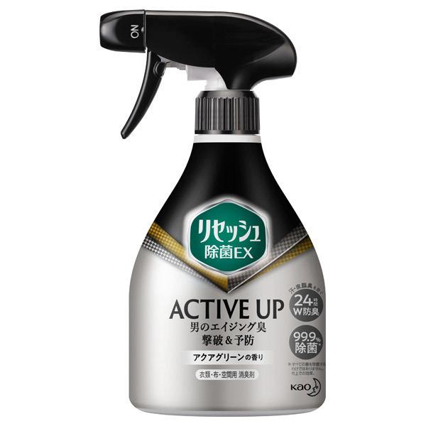 リセッシュ除菌EX アクティブアップ / 本体 / 350ml / アクアグリーンの香り