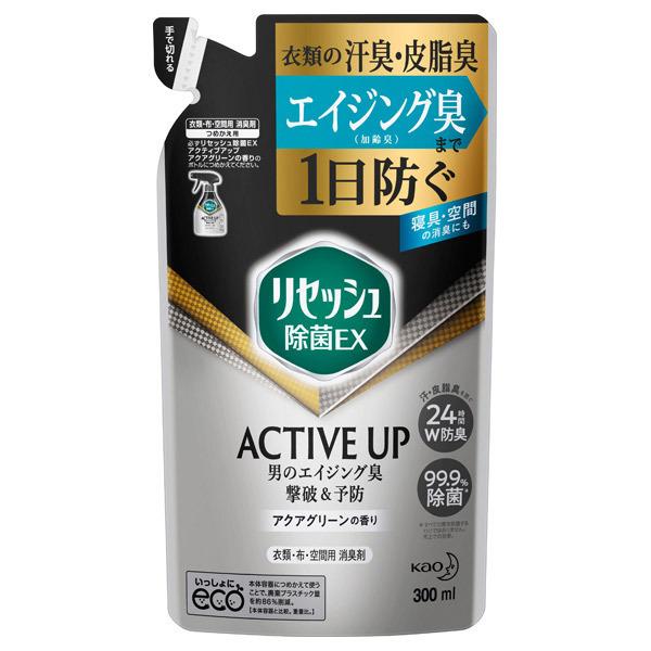 リセッシュ除菌EX アクティブアップ / 詰替え / 300ml / アクアグリーンの香り