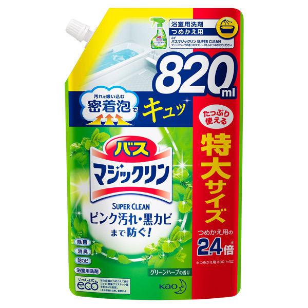 バスマジックリン 泡立ちスプレー SUPERCLEAN / 詰替え / 820ml / グリーンハーブの香り