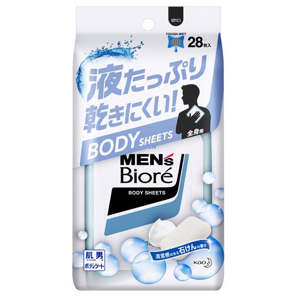 ボディシート / 本体 / 清潔感のある石けんの香り / 28枚 / 石けんの香り