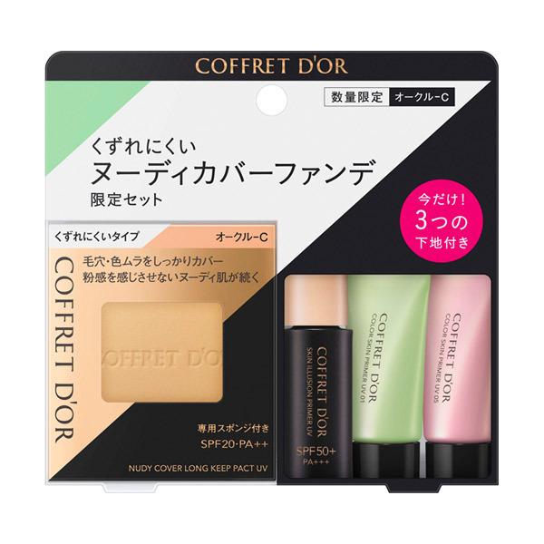 【限定品】ヌーディカバー ロングキープパクトUV リミテッドセットg / 本体 / オークル-C / 無香料