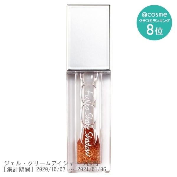 フジコシェイクシャドウ / 本体 / 08 タヒチオレンジ / 5g