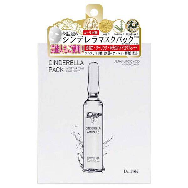 シンデレラパック / 本体 / 30g
