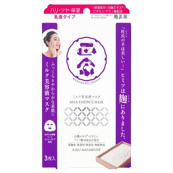 正宗印 ミルク美容液マスク / 3枚入