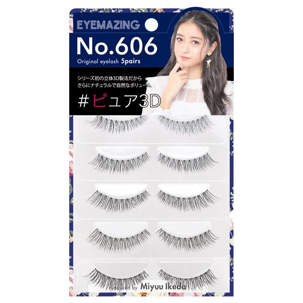 NO.600シリーズ / 本体 / No.606