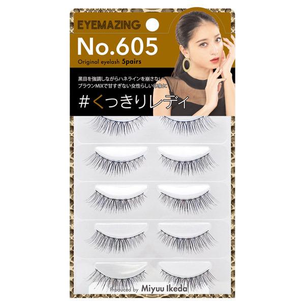 NO.600シリーズ / 本体 / No.605