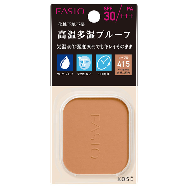 パワフルステイ UV ファンデーション / SPF30 / PA+++ / リフィル / 415 オークル やや暗めの自然な肌色 / 10g / サラサラ / 無香料