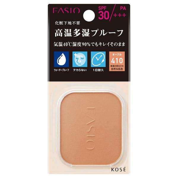 パワフルステイ UV ファンデーション / SPF30 / PA+++ / リフィル / 410 オークル 普通の明るさの自然な肌色 / 10g / サラサラ / 無香料