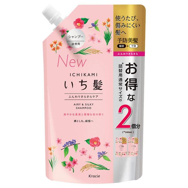 ふんわりさらさらケア シャンプー / 詰替え / 680ml 詰替2回分 / 爽やかな果実と優雅な桜三分咲きの香り
