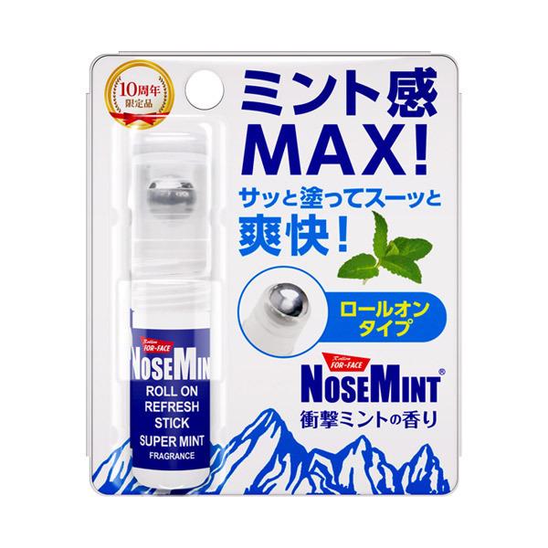ノーズミント ロールオンタイプ 衝撃ミントの香り / 3ml