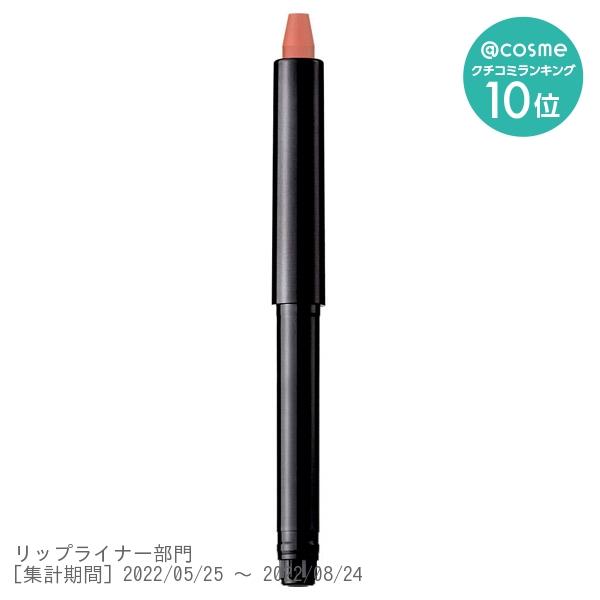 コンスピキュアス リップライナー / リフィル / 02 ピンクベージュ / 0.48 g