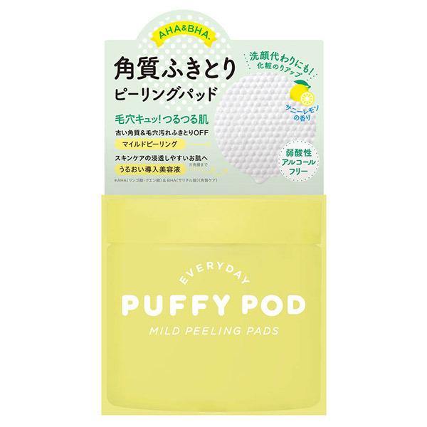マイルドピーリングパッド L / 60枚 / サニーレモンの香り