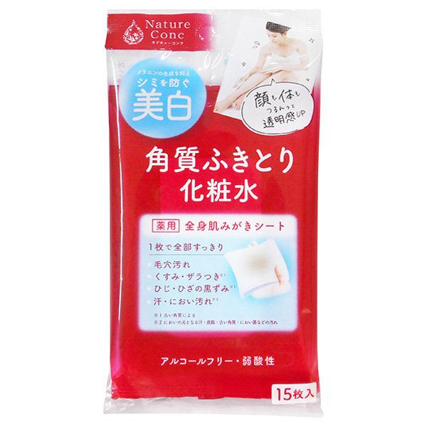 ネイチャーコンク 薬用 ふきとり化粧水シート / 15枚