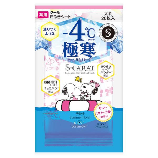 薬用デオドラント 大判クールシート(サマーフローラル) / 20枚入 / フローラルの香り