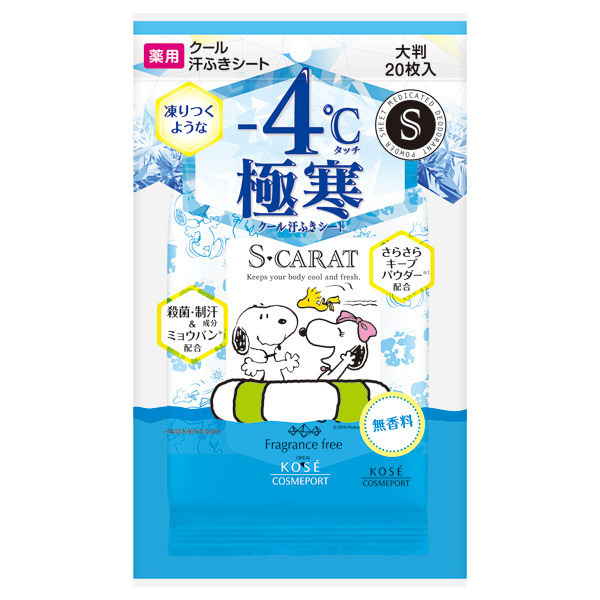 薬用デオドラント 大判クールシート(無香料) / 20枚入