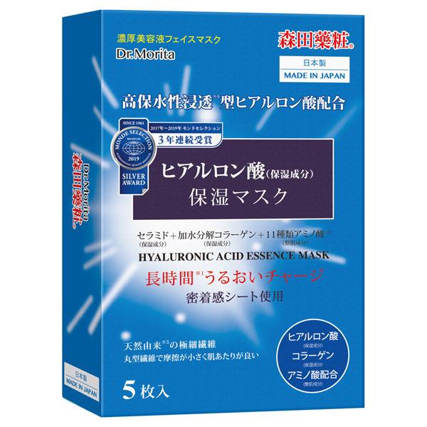 ヒアルロン酸保湿マスク / 本体 / 5枚入り
