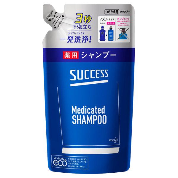 薬用シャンプー / 詰替え / 320ml