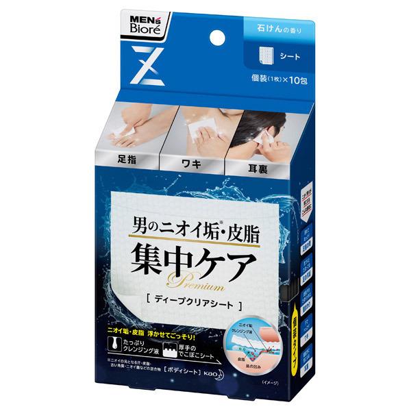 メンズビオレZ ディープクリアシート 石けんの香り / 本体 / 1枚入(11ml) ×10包
