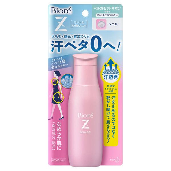 ビオレZ さらっと快適ジェル / 本体 / 90ml / ベルガモットサボンの香り