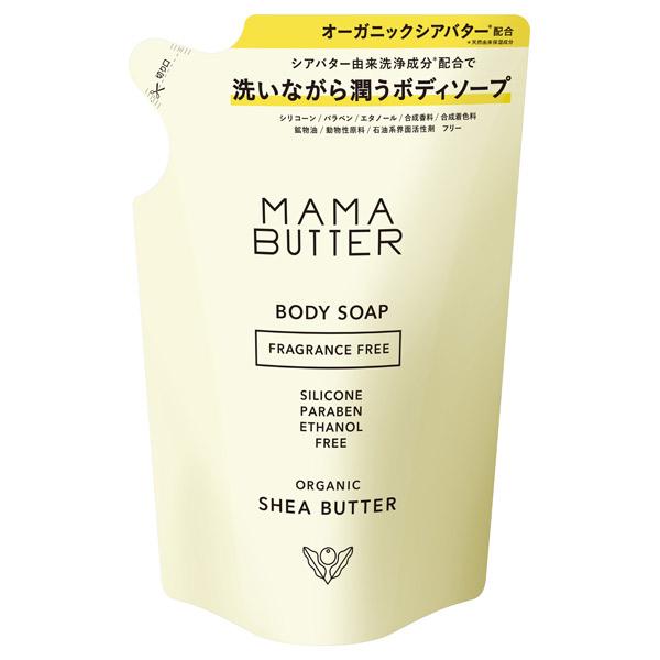 ボディソープ 無香料 / 詰替え / 400ml