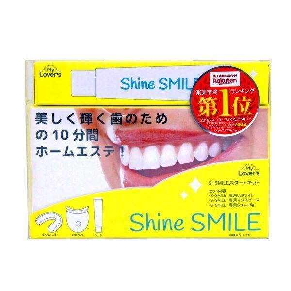 SHINE SMILE ホワイトニングキット / 本体 / 1キット