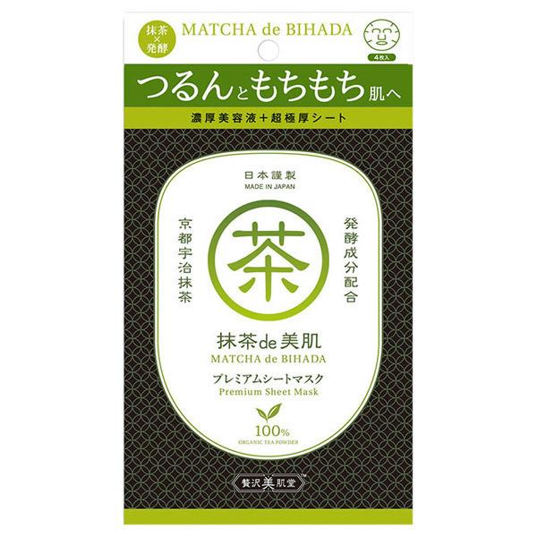抹茶de美肌 プレミアムシートマスク / 本体 / 30ml / 抹茶ミルクの香り