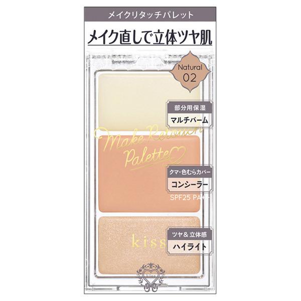 メイクリタッチパレット / 本体 / 02 Natural / 3.6g