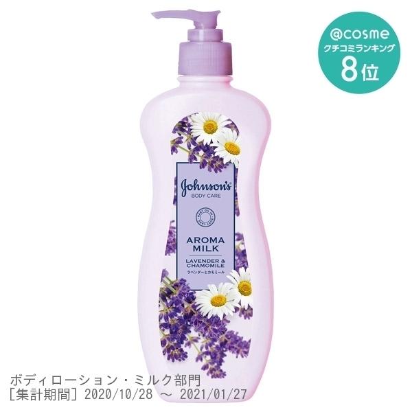 【限定品】ドリーミースキンローション / 400ml / ラベンダーとカモミールの香り